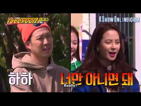 Running Man HaHa vs Song Ji Hyo compliment fight!