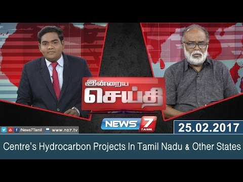 Centre's Hydrocarbon Projects In Tamil Nadu & Other States |