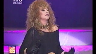 Алла Пугачева на фестивале ТВ-6 в Сургуте (28.09.1997 г.)(, 2015-09-28T16:19:54.000Z)