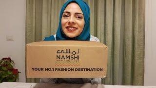 Unboxing my Namshi Order | طلبيتي من موقع نمشي