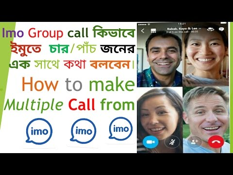 how to make group call from imo and leave from imo group