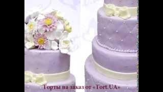 видео торт на заказ в Киеве