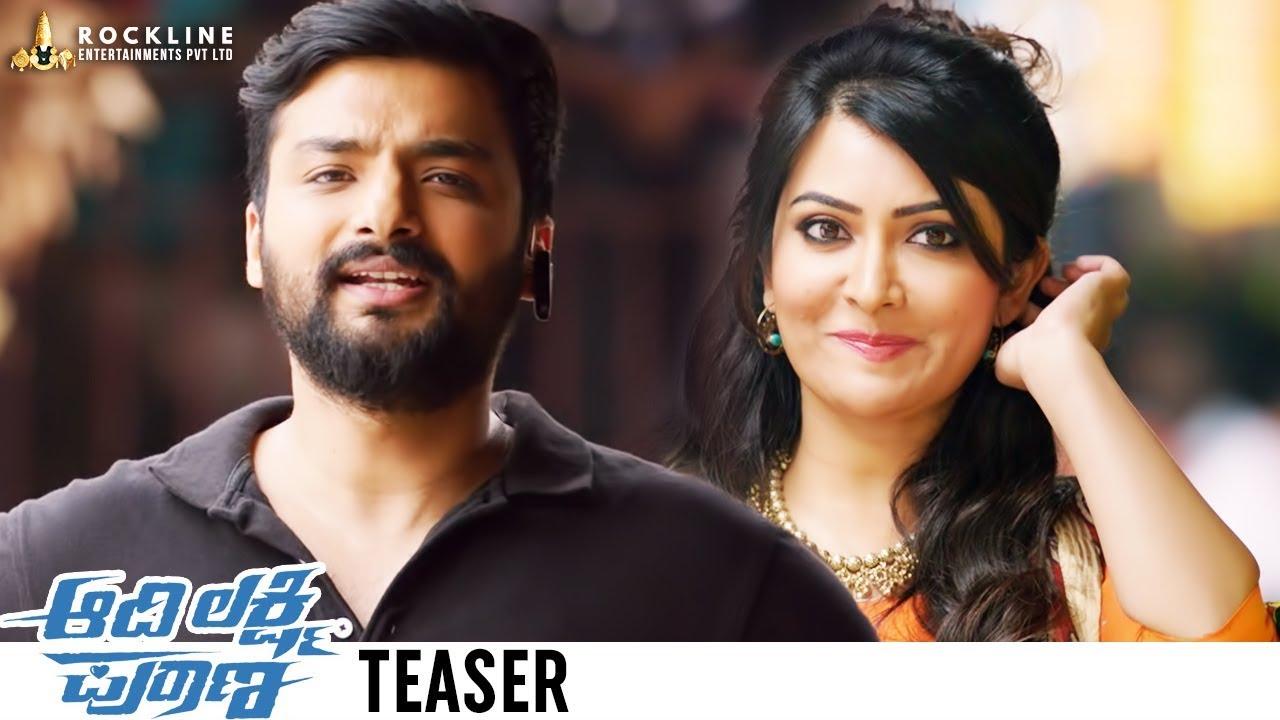 Aadi Lakshmi Puraana Official Teaser   Nirup Bhandari, Radhika Pandit    Priya V   Rockline Venkatesh