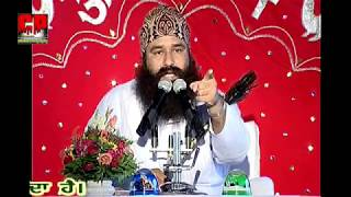 Dera Sacha Sauda Old Punjabi Satsang {Salabatpura 2004} Vol. 1 Full Video By Saint Gurmeet Ram Rahim