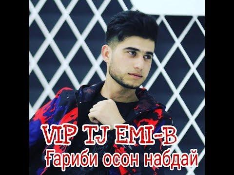 VIP TJ EMI-B - Fариби осон набдай (2019)