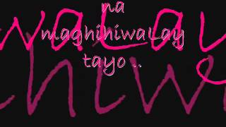 Repeat youtube video iiwan mo na Lang ba ako with Lyrics