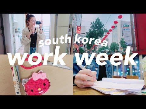 WEEK IN MY LIFE   Teaching In South Korea
