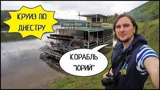 видео Городенка Ивано (Франковская область)