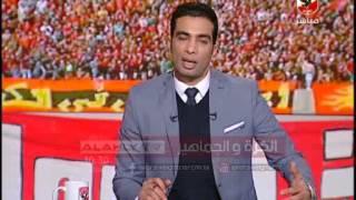 اتصالات ودعم المشاهدين لفريق الاهلى من خلال برنامج الكرة والجماهير