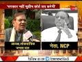 Desshit: Big push for Ram Mandir by BJP leaders and Shiv Sena