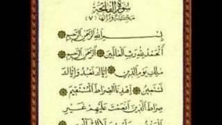Al Fatihah - Surah Patehah - La Apertura