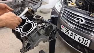 видео: INFINITI M35-Ремонт двигателя