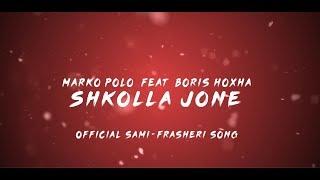 "Marko Polo feat. Boris Hoxha - Shkolla Jone (Official ""Sami Frasheri"" Highschool Song)"