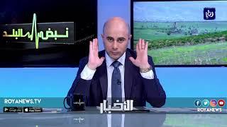ما هي قصة أراضي الباقورة والغمر؟ - (27-3-2018)