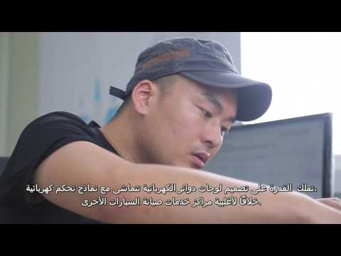 (ARABsub)[Small hidden champion] Automotive engineering opens world of advanced technology YES01