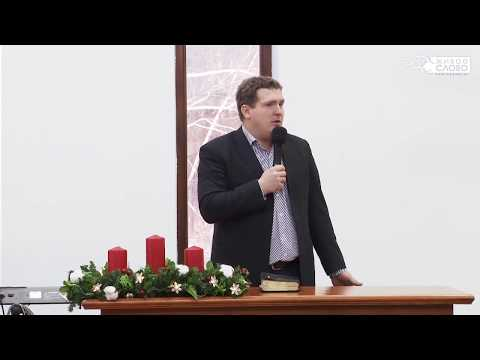 Андрей Хандрико, «Утешайся Господом», г. Екатеринбург, Россия.