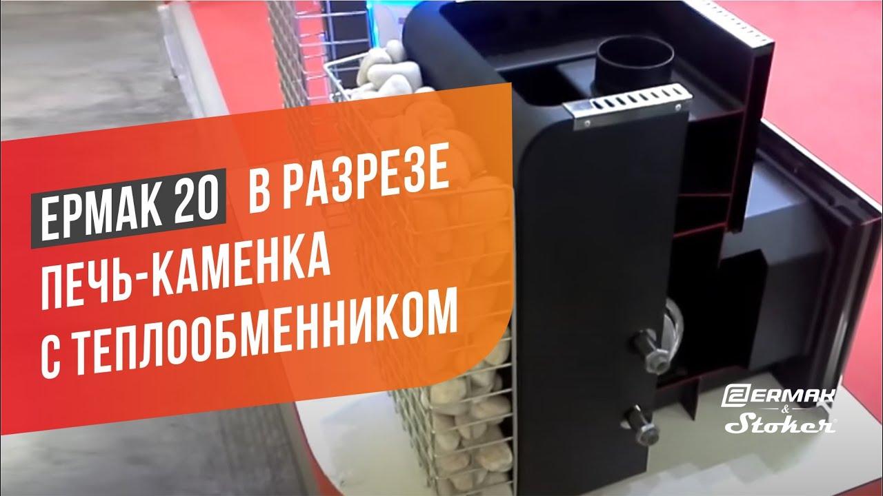 Ермак монтаж теплообменника Кожухотрубный теплообменник Alfa Laval Aalborg MX 15 Челябинск