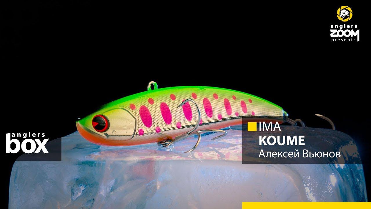 Предлагаем выбрать валенки и сапожки финской фирмы куома!. Детская обувь от kuoma на зиму и осень по самой выгодной цене, быстро доставим в.