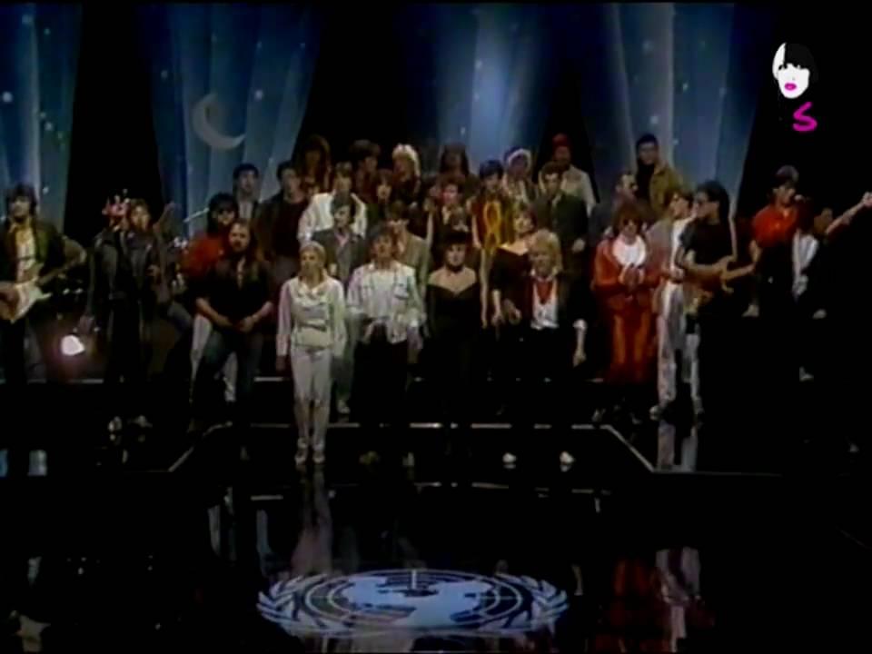 YU Rock Misija - Za milion godina #1