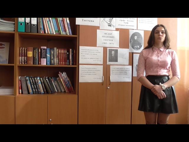 Изображение предпросмотра прочтения – ИринаГунькина читает произведение «Она сидела наполу…» Ф.И.Тютчева