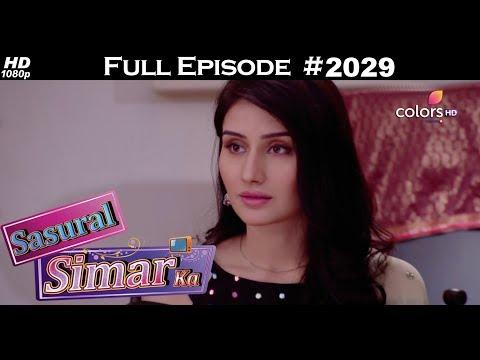 Sasural Simar Ka - 26th January 2018 - ससुराल सिमर का - Full Episode