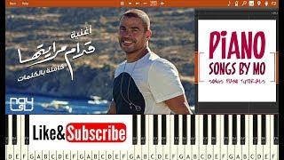 تعليم عزف اغنية عمرو دياب قدام مرايتها بيانو - Amr Diab - Odam Merayetha Piano