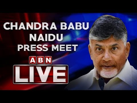 Chandrababu Naidu Press