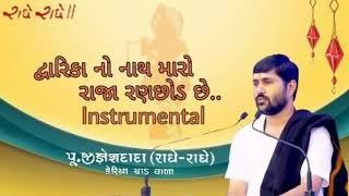 Dwarika no nath instrumental || Jignesh Dada (Radhe Radhe)|| Sanket Ghoghari