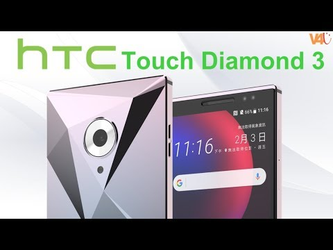 HTC Touch Diamond 3 Concept, Introduction, Aluminium Body - HTC Touch Diamond 3 Features