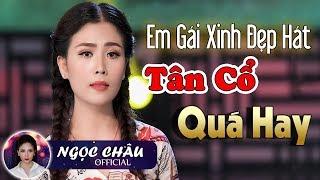 Vọng Cổ Hơi Dài Hay Tê Tái Hay Nhất 2020 |  Ngọc Châu, Hồ Minh Đương, Bùi Trung Đẳng, Võ Minh Lâm
