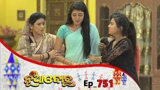 Nua Bohu | Full Ep 752 | 13th Dec 2019 | Odia Serial – TarangTV