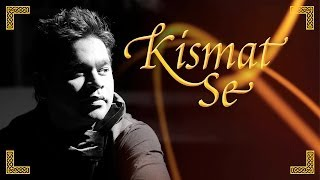 A.r. Rahman Kapil Sibal Kismat Se feat. Shreya Ghoshal Album Raunaq.mp3