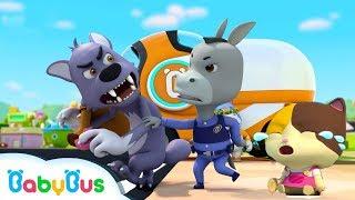 Super Policía Capturas Bad Wolf | La Policía De Dibujos Animados, El Coche De La Policía | Rimas | Bebé Canciones |BabyBus