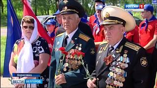 ГТРК Белгород - Солдат вернулся домой