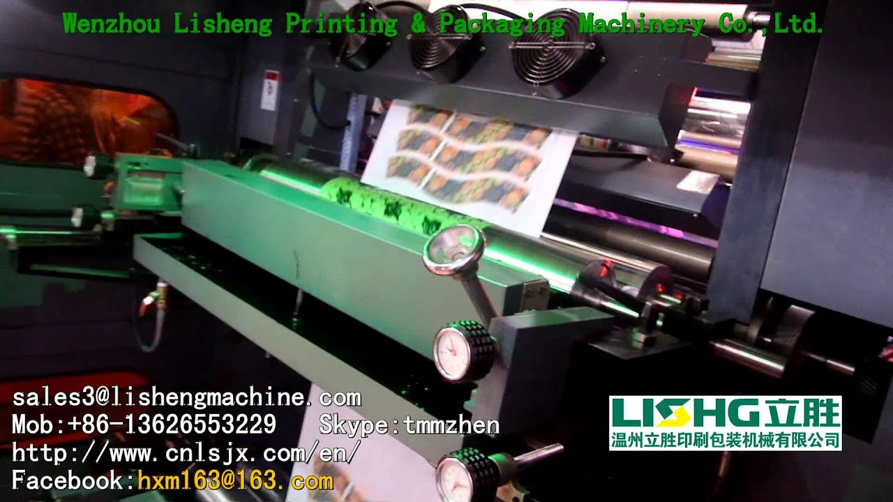 Four Color Films High Speed Flexo Printing Machine By Lisheng Machinery Youtube