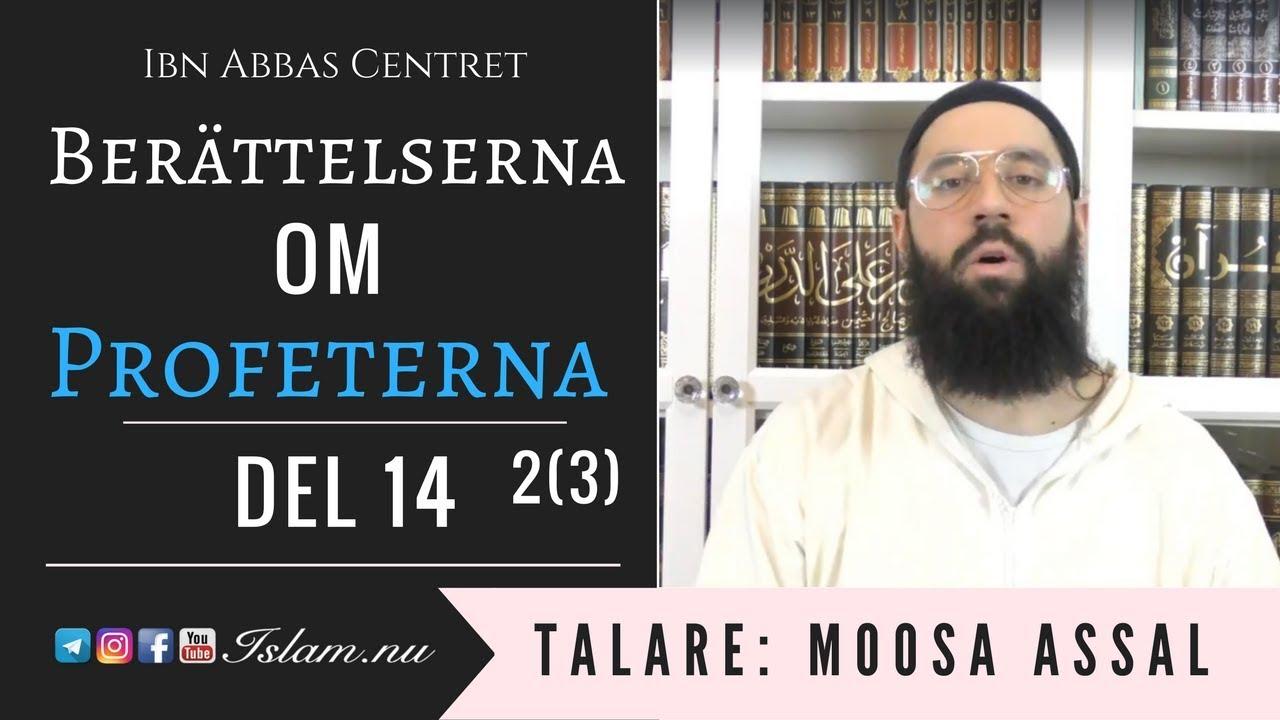 Berättelserna om Profeterna - Del 14 2(3) | Historien om Yaqub & Yusuf  (alayhimu salam)