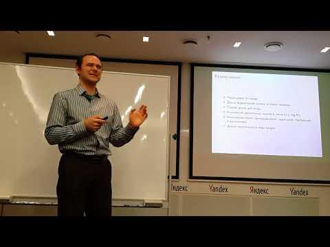 видео: Проблема P=?NP – задача тысячелетия – Даниил Мусатов