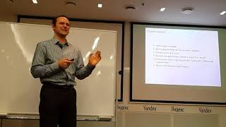 Проблема P=?NP – задача тысячелетия – Даниил Мусатов