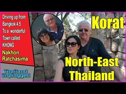 Look Around the Small city of Khong Nakhon Ratchasima Korat Thailand Ultra 4K