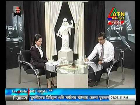 Law and Order ep 84 ATN BANGLA