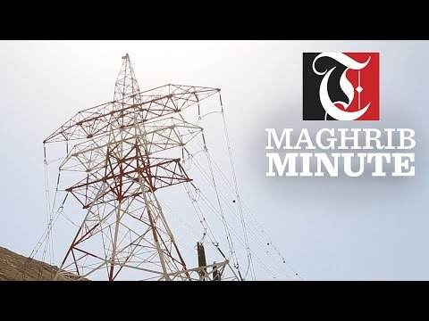 Maghrib Minute: Power cuts in Muscat