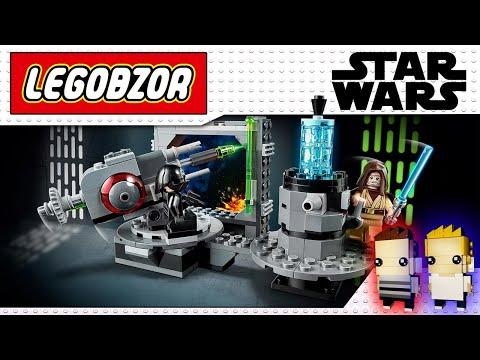 ЛегОбзор (LEGOBZOR): LEGO Star Wars 75246 Пушка Звезды смерти