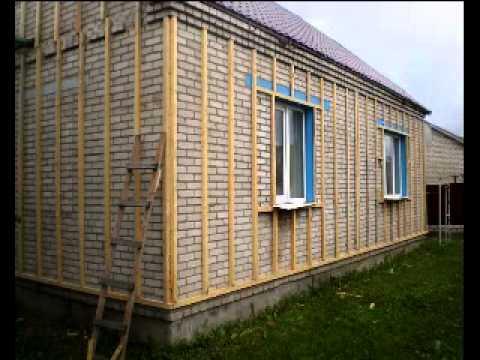Инновационный фасад загородного дома, самая дешевая отделка фасада каркасного дома