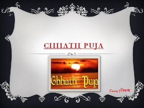 essay on chhat pooja