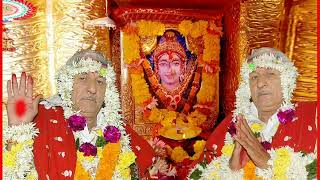 Gaman Santhal All Song Rudan ni Raja Chehar