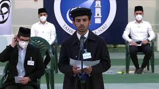 Les étudiants du Royaume-Uni avec le calife  , Mirza Masroor Ahmad  - 28 Février 2021