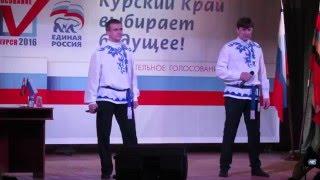 Дмитрий Татаринов и  Вячеслав Белоусов