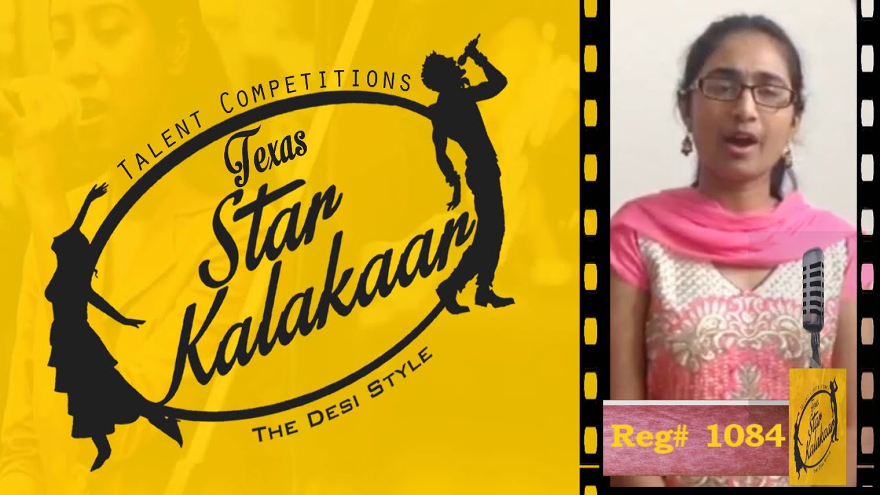 Texas Star Kalakaar 2016 - Registration No #1084