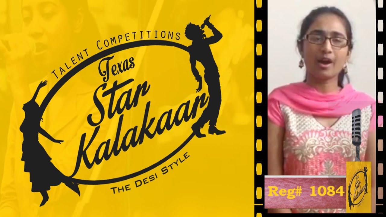 Texas Star Kalakaar 2016 - Registration No #1084