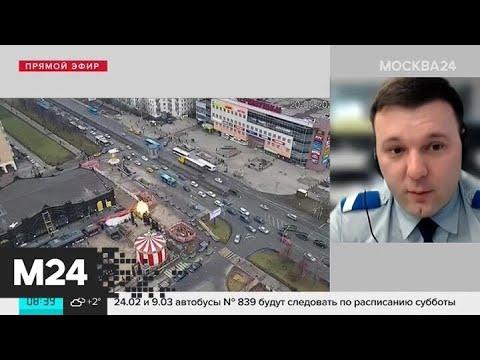 Затруднено движение на Профсоюзной улице - Москва 24